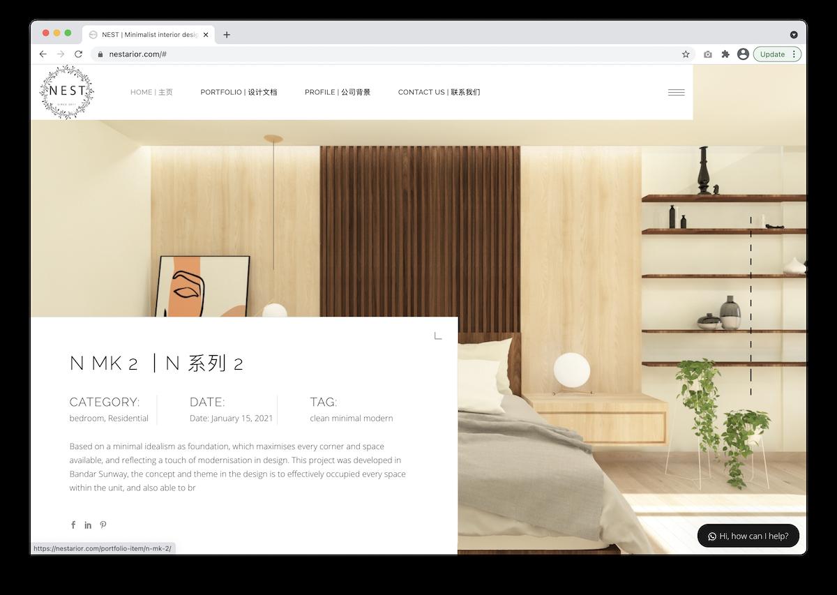 web design service in Malaysia